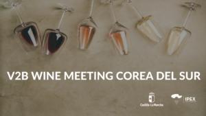 V2B Corea del Sur