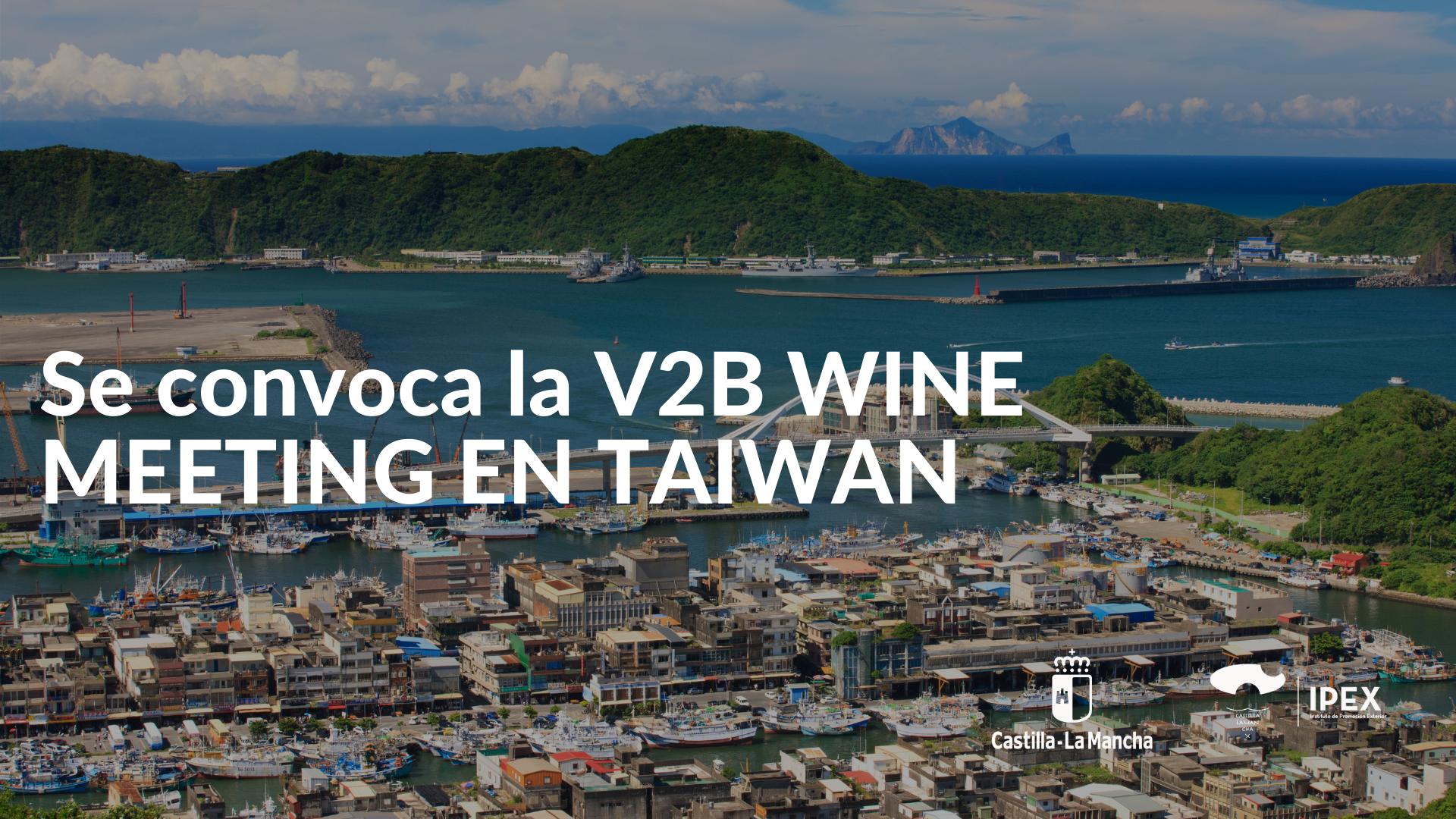 V2B WINE MEETING EN TAIWÁN