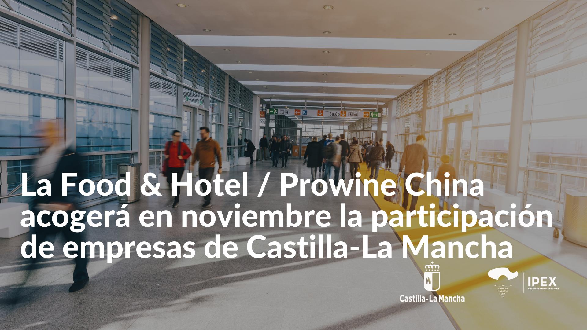 food & hotel prowine chine